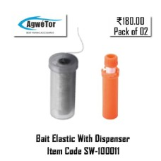 Agwé Bait Elastic With Dispenser SW100011